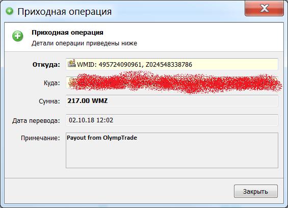 Изображение - Заработок в интернете без вложений и приглашений 1000 руб в день olymp-trade