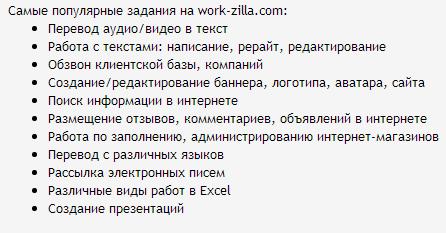 Вакансии удаленной работы в интернете в украине удаленная работа юрист в питере