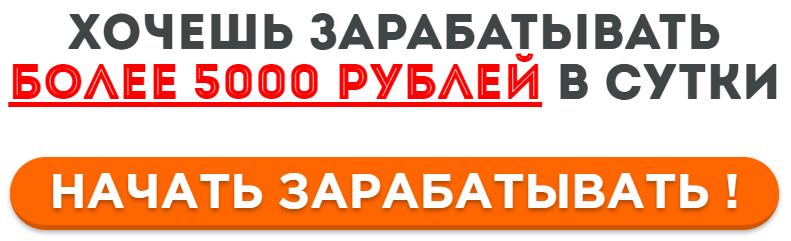 Изображение - Как зарабатывать, смотря видео zarabotok-v-internete-deneg